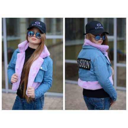 Верхняя одежда - Куртка